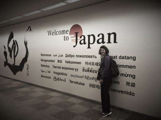welcome japan